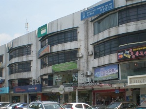 Sri Hartamas (1)
